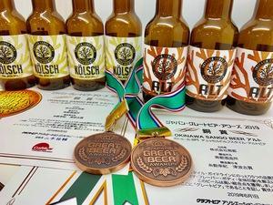 ビアフェス銅メダル3.jpg