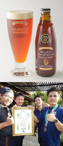 ニヘデビール「インターナショナル・ビアコンペティション2013」銀賞受賞