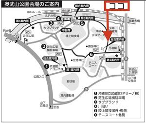 201910sangyou-map.jpg