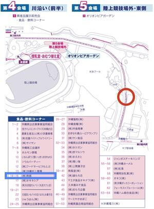 201910sangyou-map2.jpg