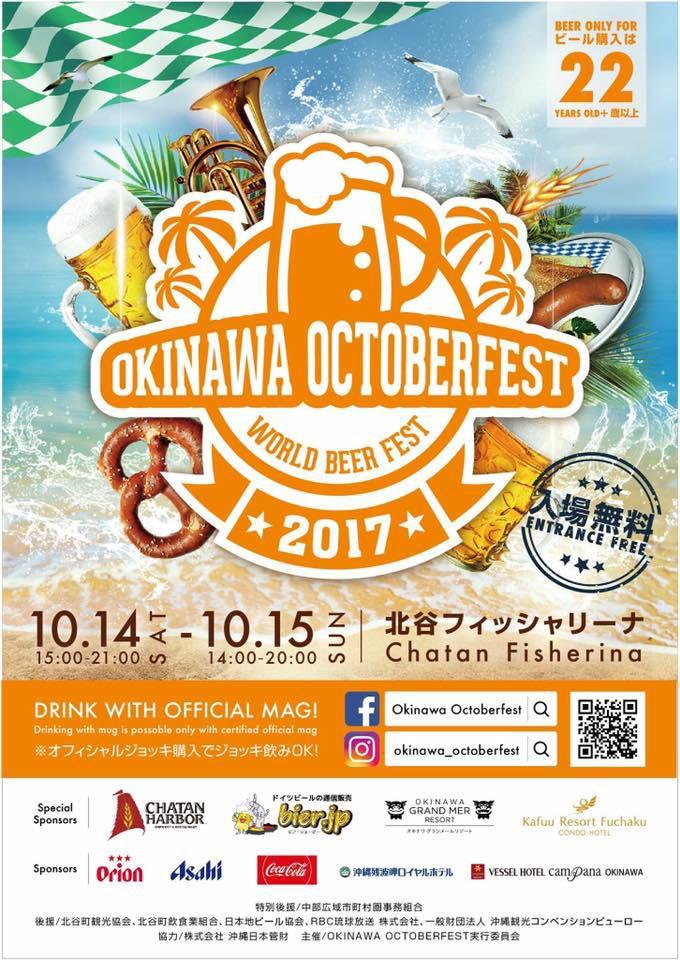 OKINAWA OCTOBERFEST 2017.jpg